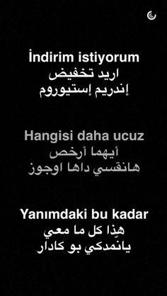 ا Sms Language, English Language Learning, Arabic Language, Teaching English, English Lessons, Learn English, Turkish Lessons, Learn Turkish Language, Learning Arabic