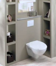Habillage Wc Suspendu Habillage Wc Suspendu Wc Suspendu Relooking Toilettes