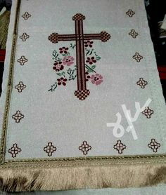 Faith Crafts, Gold Work, Lent, Bohemian Rug, Crochet Patterns, Cross Stitch, Embroidery, Ornaments, Rugs