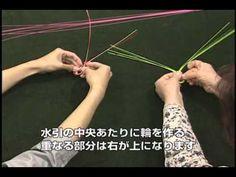 YouTube Mizuhiki Knot demo