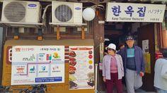 맛집 #한옥집 #김치찜 ( #HanOkJib #KIMCHI - #JJIM ) #서대문본점 ,  Korea Traditional Restaurant  (Tel.) 070-4755-3655    #서대문 #서울 #대한민국 #한국 #Seodaemun #Seoul #Korea  http://www.hanokjib.co.kr http://www.facebook.com/hanokjib #KBS강성실