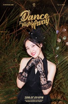 TWICE releases individual teases for Momo, Jungyeon, and Nayeon for 'Dance the Night Away' Kpop Girl Groups, Korean Girl Groups, Kpop Girls, Twice Photoshoot, Photoshoot Images, Extended Play, K Pop Idol, Twice Album, Nayeon Twice