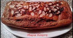 Healthy Desserts, Healthy Recipes, Healthy Meals, Snack Recipes, Snacks, Greek Recipes, Sugar Free, Banana Bread, Food To Make