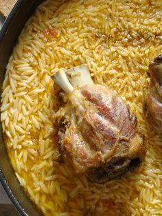 Greek Dishes, Main Dishes, The Kitchen Food Network, Macedonian Food, Pork Dishes, Yams, Greek Recipes, Food Network Recipes, Food To Make