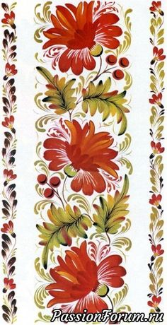 Russian Folk Art, Ukrainian Art, Folk Art Flowers, Flower Art, Tole Painting, Fabric Painting, Painting Tips, Bordado Popular, Kids Watercolor