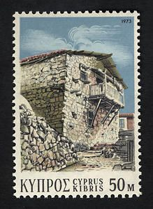 50m House Gourri 1850 single, 1973 Old Stamps, Vintage Stamps, Countries Around The World, Around The Worlds, Stamp World, Postage Stamp Art, Interesting Buildings, Outdoor Art, Stamp Collecting