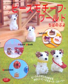 Outofprint Bead Doll Play Ground  Japanese craft by MeMeCraftwork, $55.00