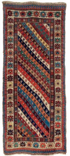 Persian Shasavan rug, circa 1880