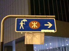 Umbrella revolution that way...