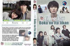 DRAMOVIE ASIA: DRAMA Jepang Boku no Ita Jikan 2014 SUBTITLE Indon...