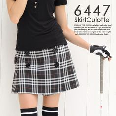 Check skirt culotte for sports