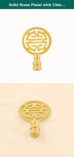 Solid Brass Finial with Chinese Longevity Symbol. This is a solid Brass Lamp Finial in a butterfly design.