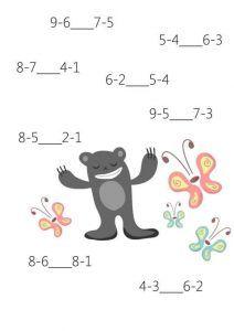 Fun math sheets for kids Free Preschool, Preschool Kindergarten, Kindergarten Worksheets, Math Sheets, Activity Sheets, Subtraction Activities, Math Activities, Math Work, Fun Math