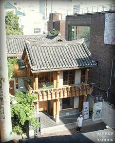 """Традиционный корейский чайный дом """"Мукхян"""". Сеул, Южная Корея, октябрь 2016."""
