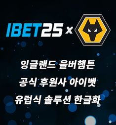 안전공원추천 | 안전놀이터 | cos-safe Live Casino, Casino Games, Gaming, Videogames, Game