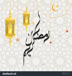 Vecteur  Islamic Design Greeting Card Template For Ramadan Kareem