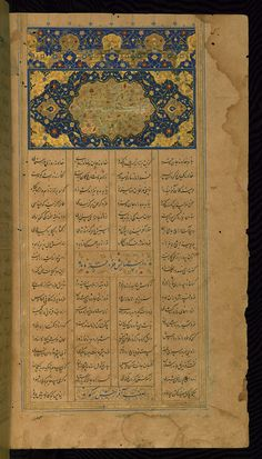 Book of kings (Shahnama),Walters Art Museum Ms. W.600, fol. 14b | Flickr - Photo Sharing!