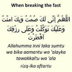 Dua for iftar, before opening your fast.  (Taken with Instagram)