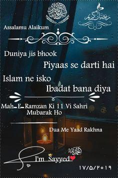 True Feelings Quotes, Reality Quotes, Attitude Quotes, Ramadan Mubarak, Jumma Mubarak, Islamic Dua, Islamic Love Quotes, Ramadan Kareem Pictures, Eid Quotes
