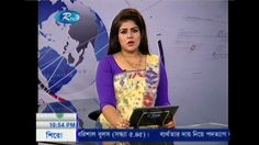 Today TV Bangladeshi Newspapers 17 November 2016 Update Live Bangla News