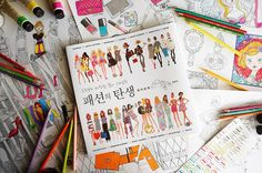 Coloring Book Vol.1 Fashion Coloring Book by BigFashionBook