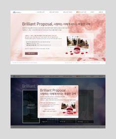 [현대 Brilliant] Brillant Proposal 프로모션
