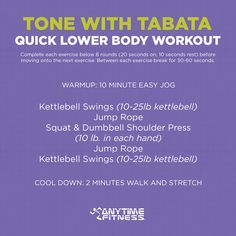 Tone with Tabata: Quick Lower Body Workout