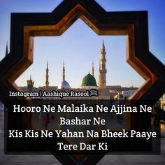 Urdu Quotes, Islamic Quotes, Qoutes, Madina, Prophet Muhammad, Allah, Taj Mahal, Sayings, Building