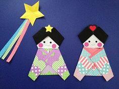 簡単!折り紙 織姫と彦星の折り方 七夕飾り|Origami Tanabata - YouTube