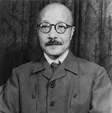 Hideki Tojo was born in 1884. Tojo was Prime Minister of Japan when the attack on Pearl Harbor. As Minister of War, he made it clear that Japan should go south and take land owned by European nations. Tojo lost control of events and he offered to resign on July 9th, 1944. The, in November 1948, Tojo was put on trial as a war criminal and was put to death.