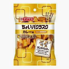 Food Science Japan: Yamazaki Curry Rusk Pack