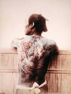 Japanese Bridegroom's Tattoos, c.1880 - Private Collection / The Stapleton Collection / Bridgeman Education