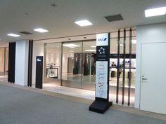 """ANA Lounge"" Narita Aeroporto (Tokyo), Japan  (Marzo)"