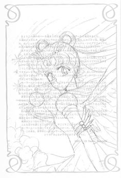 Sailor Moon Manga, Sailor Moon Crystal, Picture Collection, The Originals, Anime, Collections, Cartoon Movies, Anime Music, Animation
