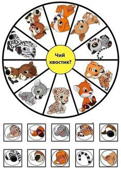 Farm Animals Preschool, Preschool Worksheets, Montessori Activities, Preschool Activities, Creative Activities For Kids, Crafts For Kids, Teaching Kids, Kids Learning, Baby Kids Wear