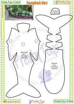 Чудо-юдо рыба кит )) игрушка