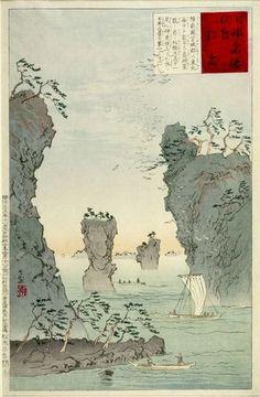 Kobayashi Kiyochika, 1896 - Matsushima