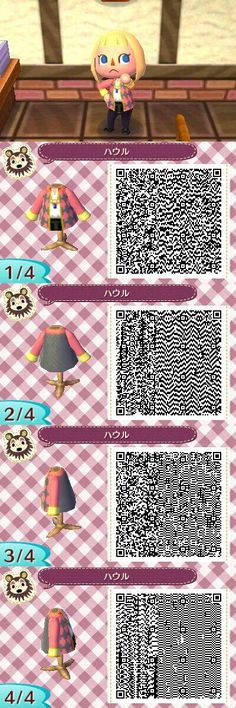 Animal Crossing: New Leaf QR - Howl Pendragon (Howl's Moving Castle)
