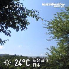 おはようございます! えーっと…夏?(汗