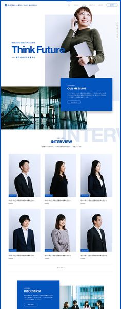 Site Words, Layout, Web Design Company, Company Profile, Interface Design, Flat Design, Banner, Page Layout, Flat Web