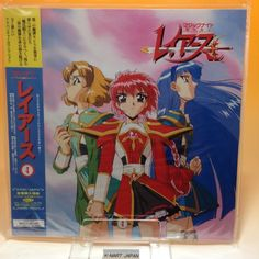Magic Knight Rayearth vol.4 POLV-3104 LaserDisc LD CLAMP NTSC w/OBI Japan AA047