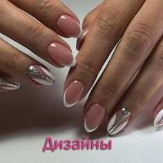 Model: Material: No harsh adhesives that would damage your nails Formaldehyde Free. Keeping toxic chemicals and compounds away from your nails. Gorgeous Nails, Love Nails, Pretty Nails, French Nails, White Nails, Pink Nails, Super Nails, Nagel Gel, Cute Nail Designs