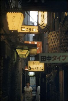 【日本カラー写真】昭和20~30年代の懐かしい風景と人々の生活 400枚