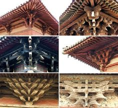 Here are six different dougong brackets from various buildings in China. Note that they serve a decorative as well as structural purpose