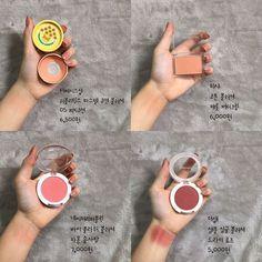 Asian Makeup, Korean Makeup, 3ce Makeup, Make Me Up, How To Make, Best Drugstore Makeup, Baby Lips, Skin Care, Cosmetics