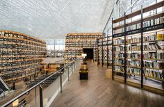 View the full picture gallery of Starfield Library Library Pictures, Glass Roof, The Prestige, Second Floor, Seoul, Stoneware, Gallery, Porcelain, Home Decor