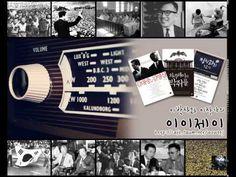 94-2회 흑금성 특집 2 - 2 총풍 사건