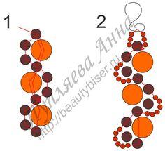 серьги из бисера -6mm beads -4mm beads -seed beads 11/0 Free Beading Tutorials, Beaded Earrings, Beads, Jewelry, Beading, Jewlery, Jewerly, Schmuck, Bead