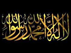 La illah ila Allah Muhammad Rasul Allah - YouTube
