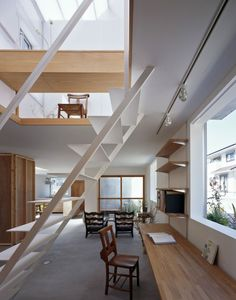 House in Yamasaki by Tato Architects   HomeDSGN, a daily source for inspiration and fresh ideas on interior design and home decoration.